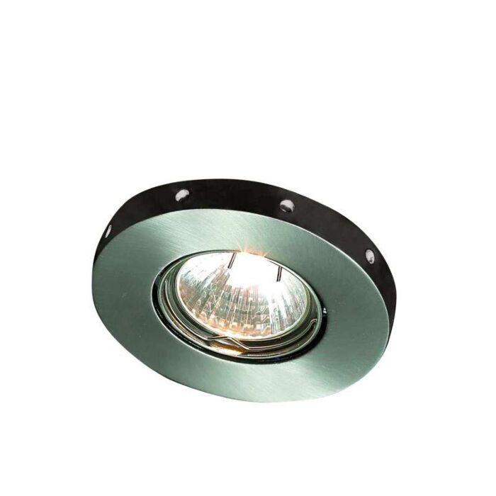 Spot-încastrat-Mito-rotund-alb-deco-LED